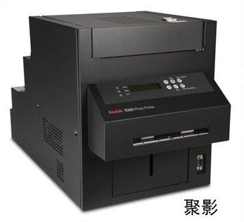 柯达S7000打印机