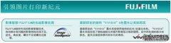 富士全新扩印机DX100三彩网全国代理正式启动