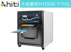 呈妍750热升华照片打印机