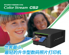 CHC-S6145
