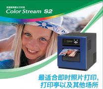 CHC-S2145