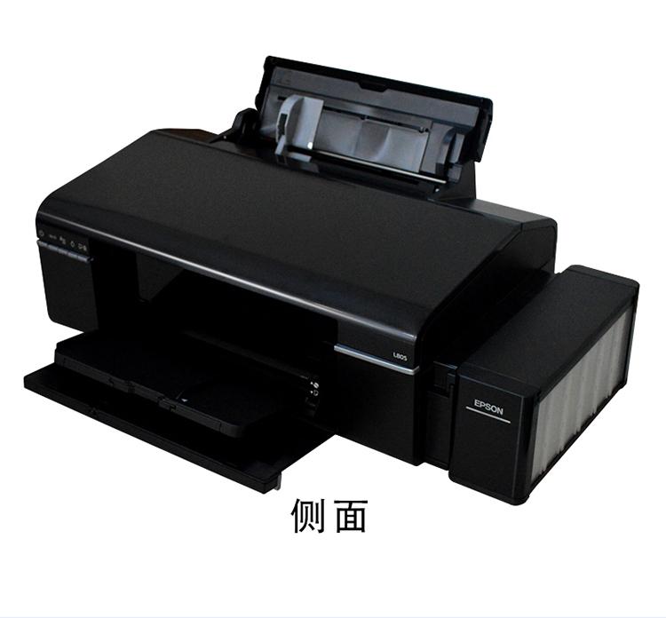 爱普生L805 喷墨打印机